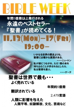 Bible Week 171113