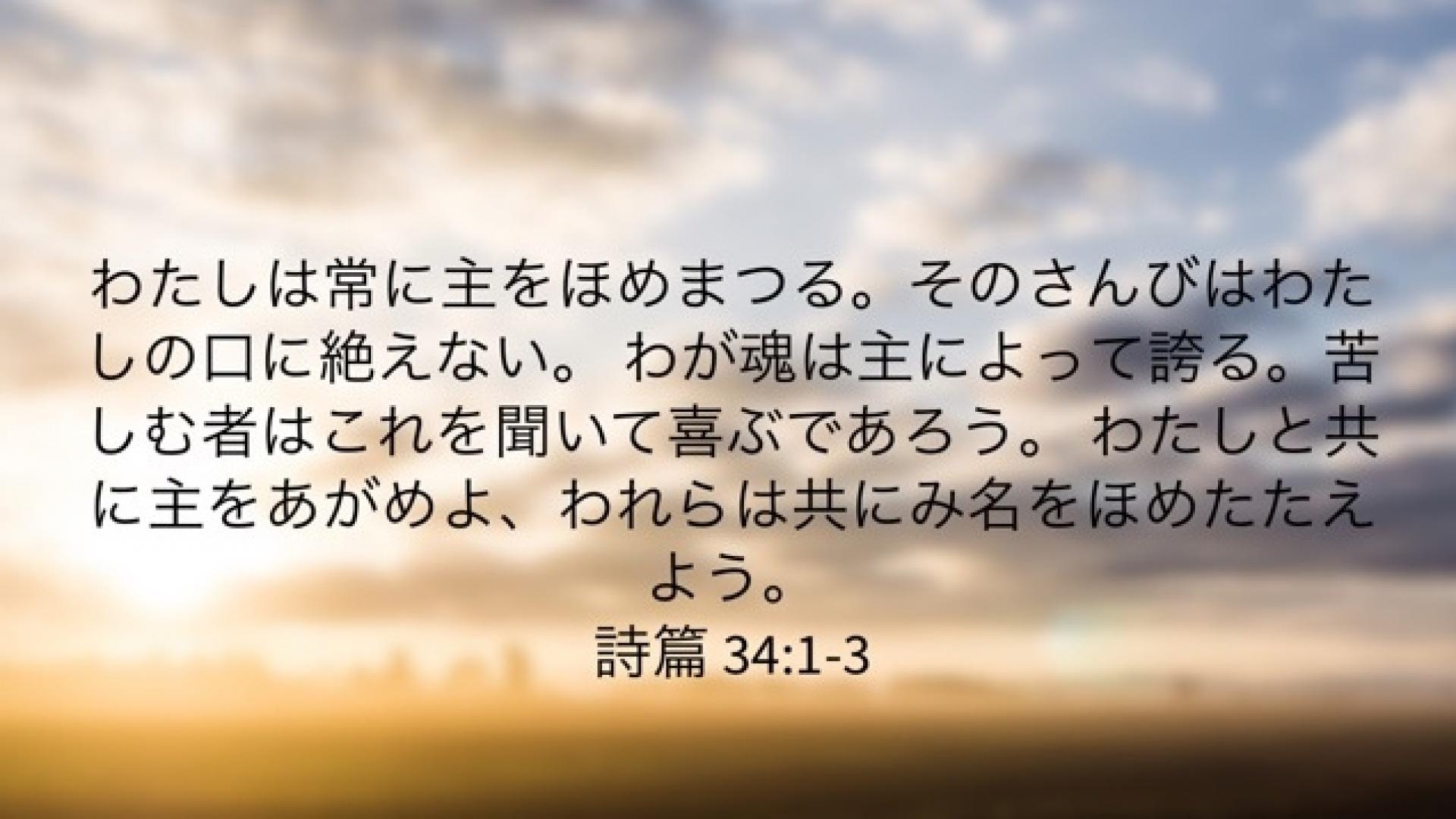 ヨハン浜松キリスト教会