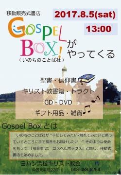 Gospel Box 170805